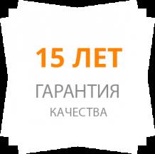 guarantee RU - Ferestre Termopane din Profile VEKA