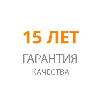 guarantee RU - Home-ru