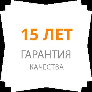 guarantee RU - Окна Prestij